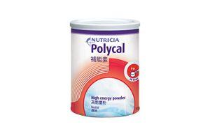 Polycal Powder