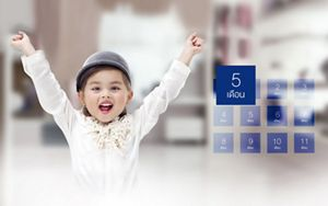 5-month-old-baby-banner